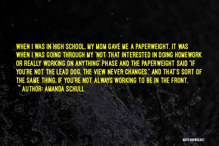 If You're Not Interested Quotes By Amanda Schull