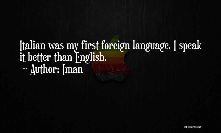 Iman Quotes 312403