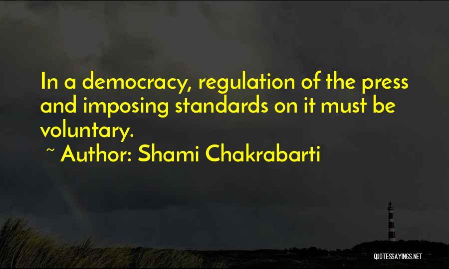 Imposing Quotes By Shami Chakrabarti