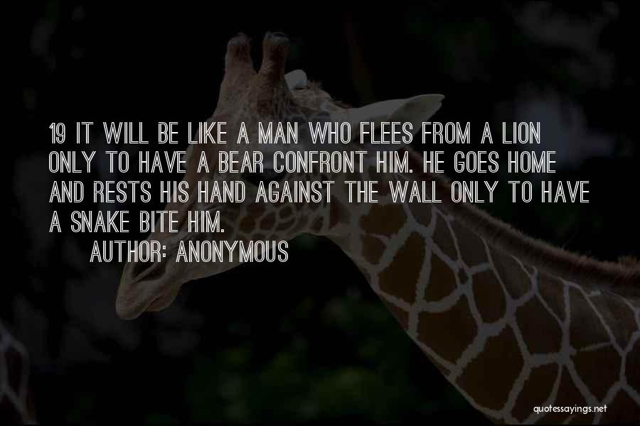 In This Home Wall Quotes By Anonymous