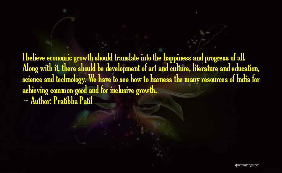 Inclusive Education Quotes By Pratibha Patil