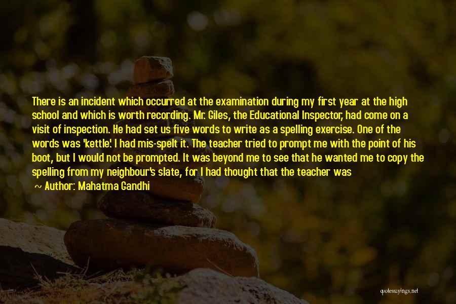 Inspector Quotes By Mahatma Gandhi