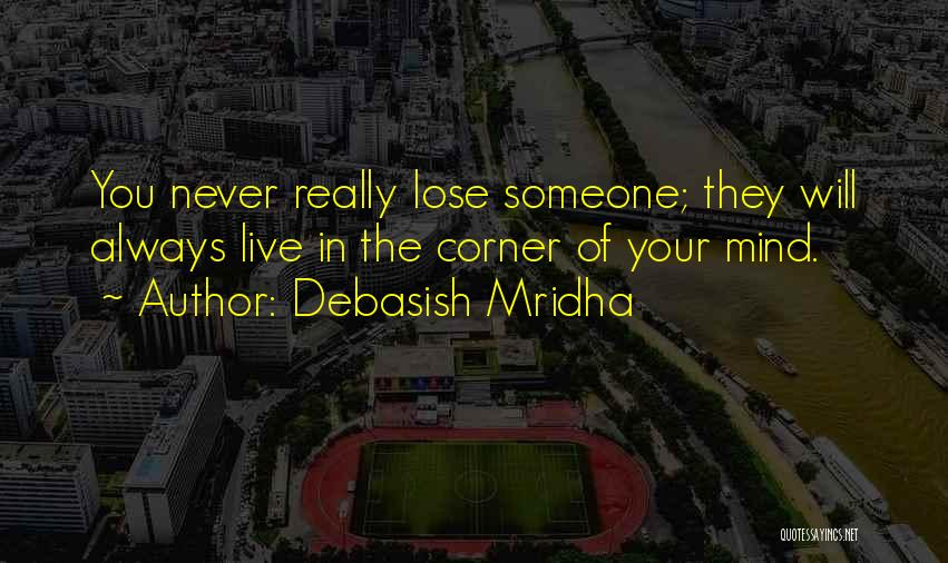 Inspirational Corner Quotes By Debasish Mridha