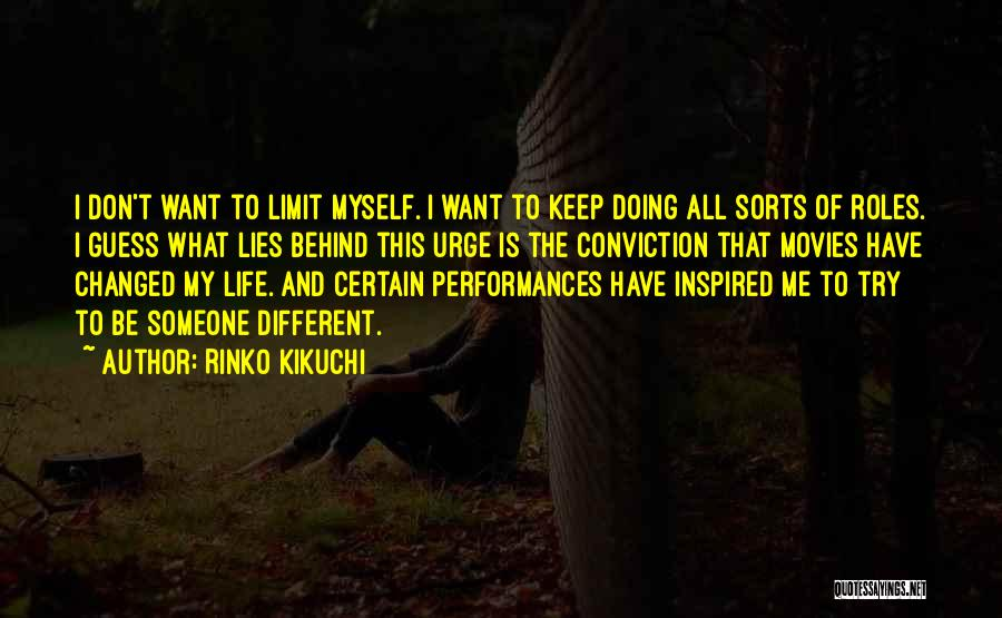 Inspired To Someone Quotes By Rinko Kikuchi