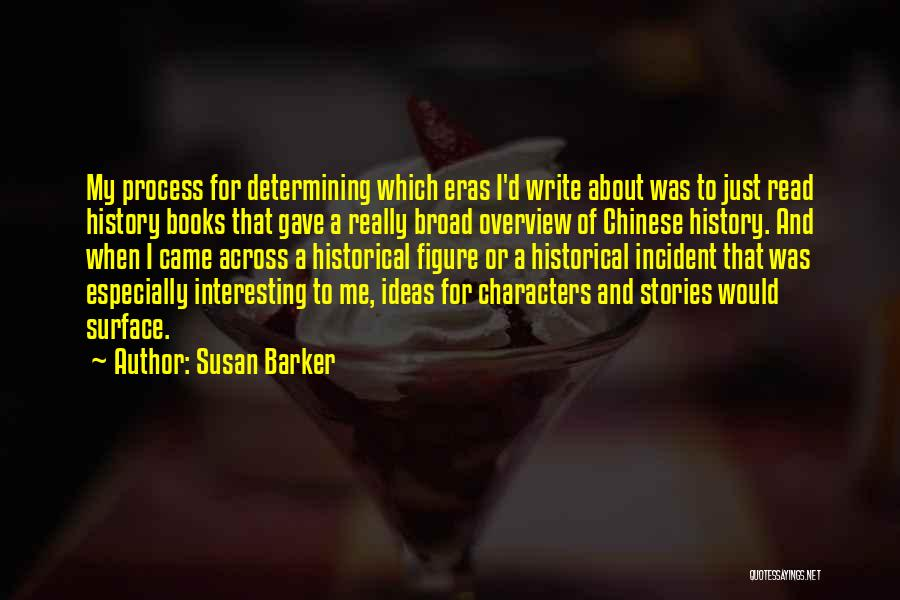 Interesting Characters Quotes By Susan Barker