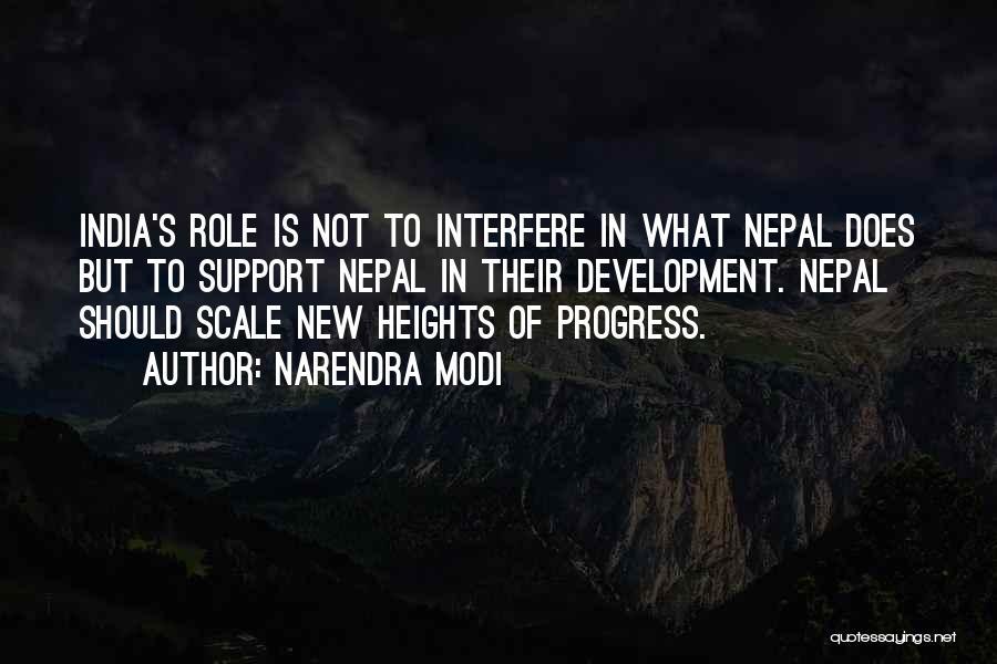 Interfere Quotes By Narendra Modi