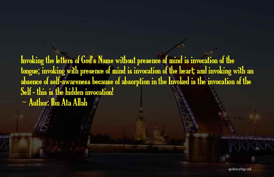 Invocation To God Quotes By Ibn Ata Allah
