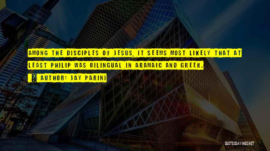 Jay Parini Quotes 404085
