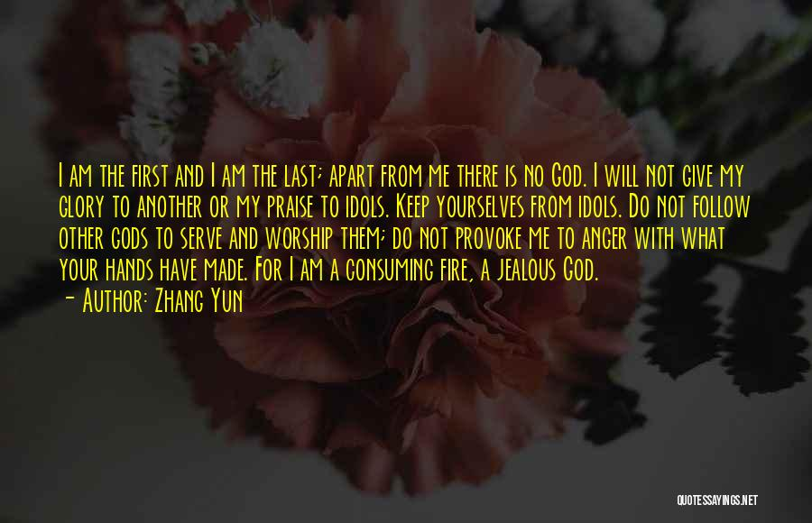 Jesus Christ From The Bible Quotes By Zhang Yun