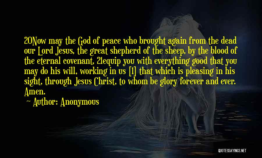 Jesus The Good Shepherd Quotes By Anonymous