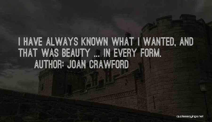 Joan Crawford Quotes 2066539
