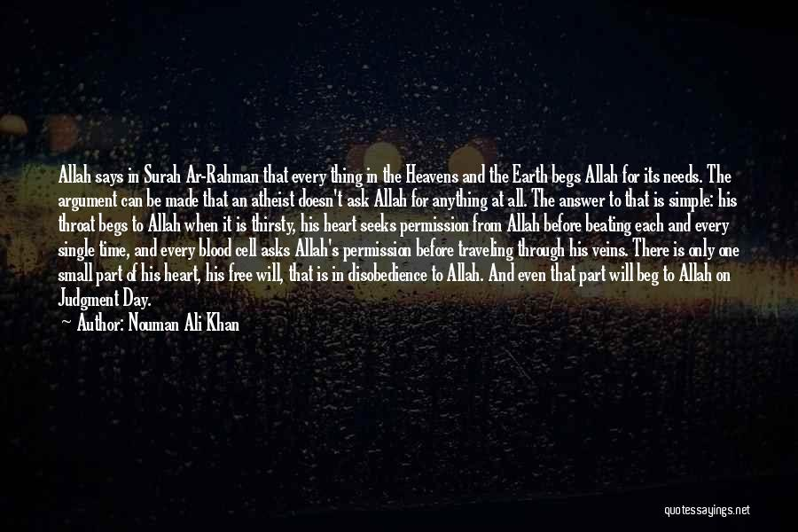 Judgment Day Islam Quotes By Nouman Ali Khan