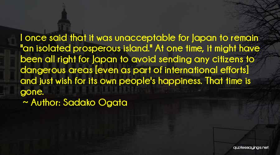 Just One Wish Quotes By Sadako Ogata
