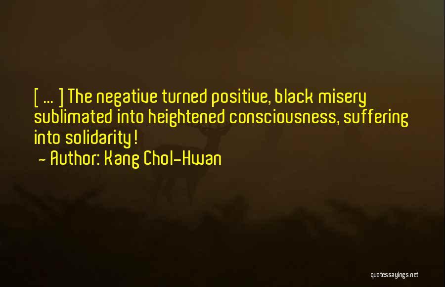 Kang Chol-Hwan Quotes 1127594