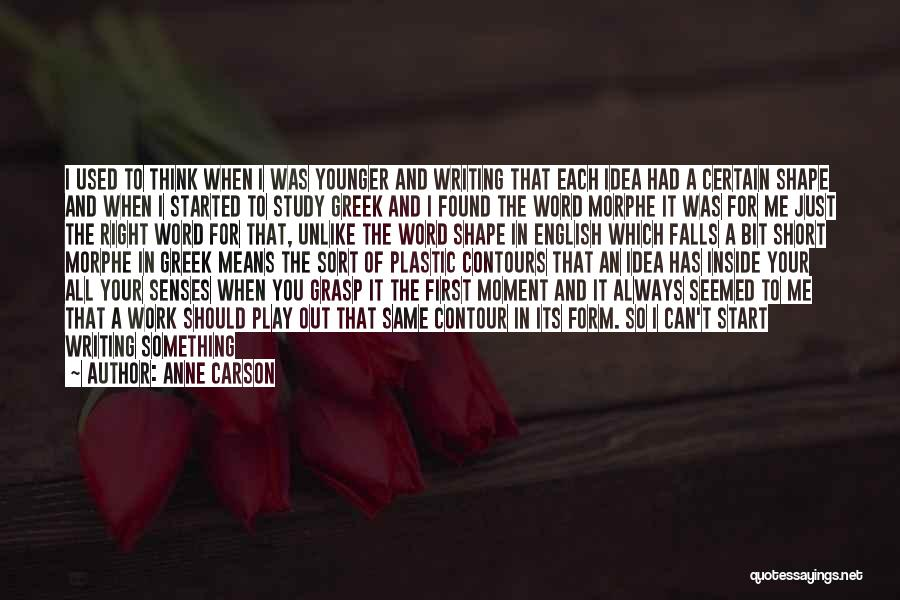Keeping One's Word Quotes By Anne Carson
