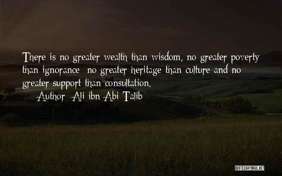Knowledge Is Wealth Quotes By Ali Ibn Abi Talib