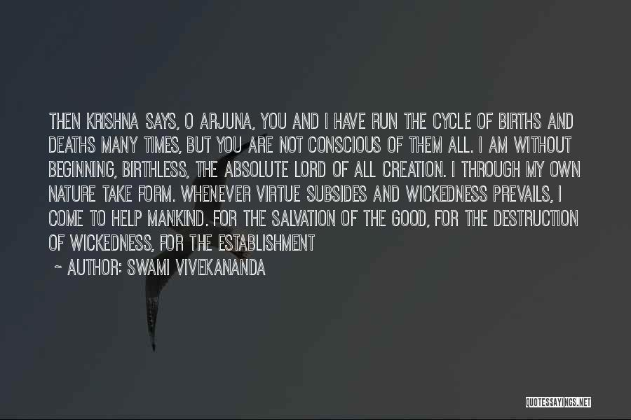Krishna Conscious Quotes By Swami Vivekananda