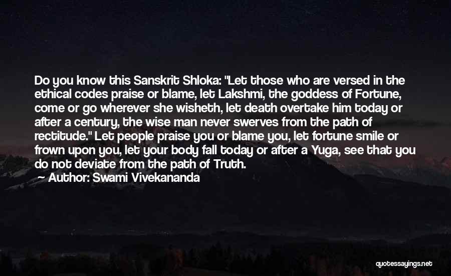 Lakshmi 2 Quotes By Swami Vivekananda