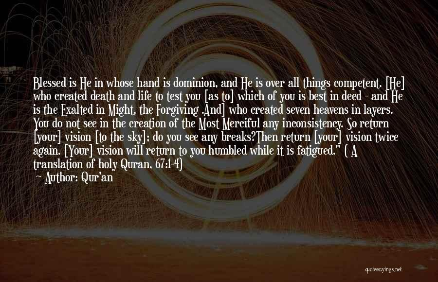 Layers Of Life Quotes By Qur'an