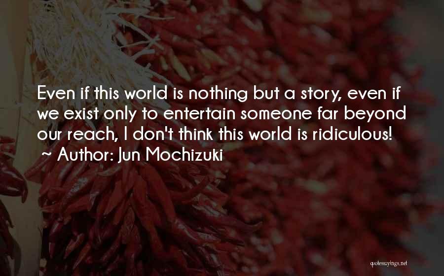 Leo Baskerville Quotes By Jun Mochizuki