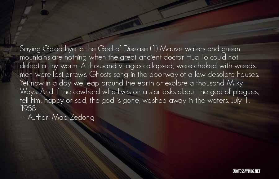 Life Happy And Sad Quotes By Mao Zedong