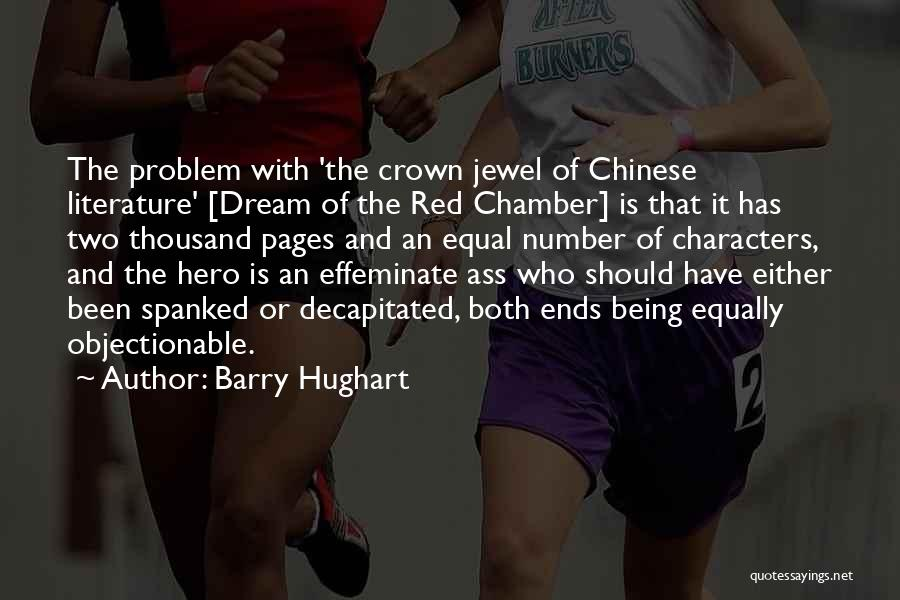 Literature And Characters Quotes By Barry Hughart