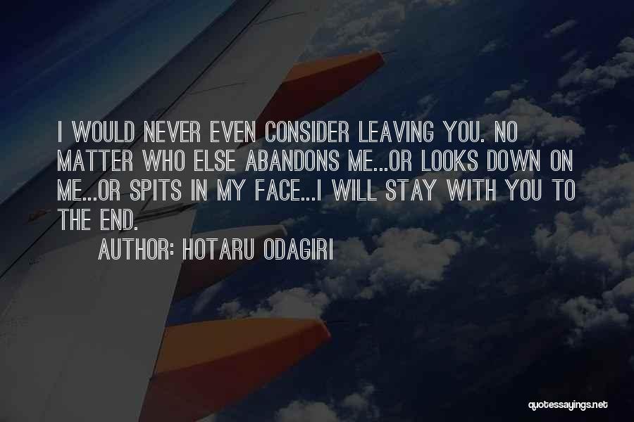 Looks Matter Quotes By Hotaru Odagiri