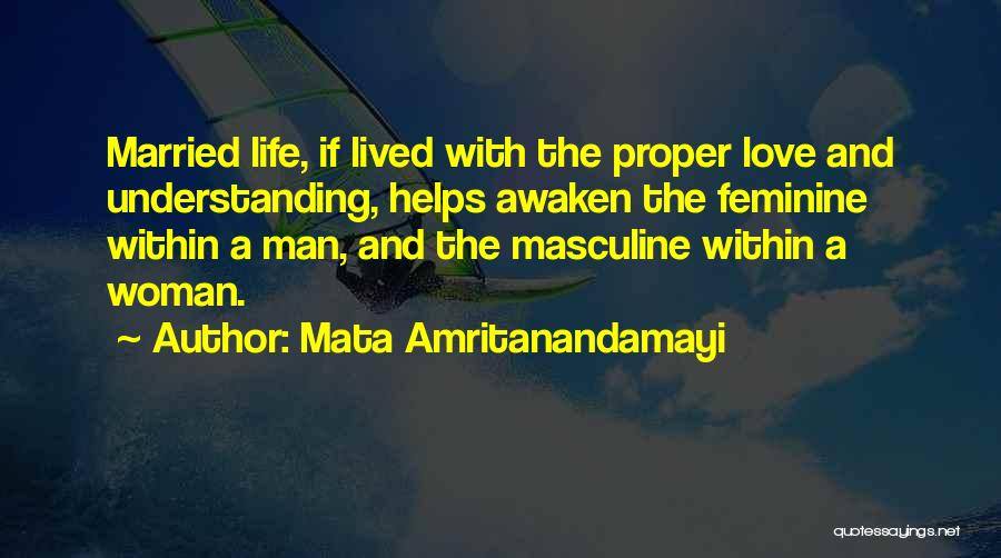 Love A Married Man Quotes By Mata Amritanandamayi