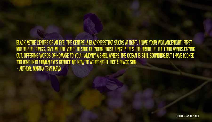 Love Offering Quotes By Marina Tsvetaeva