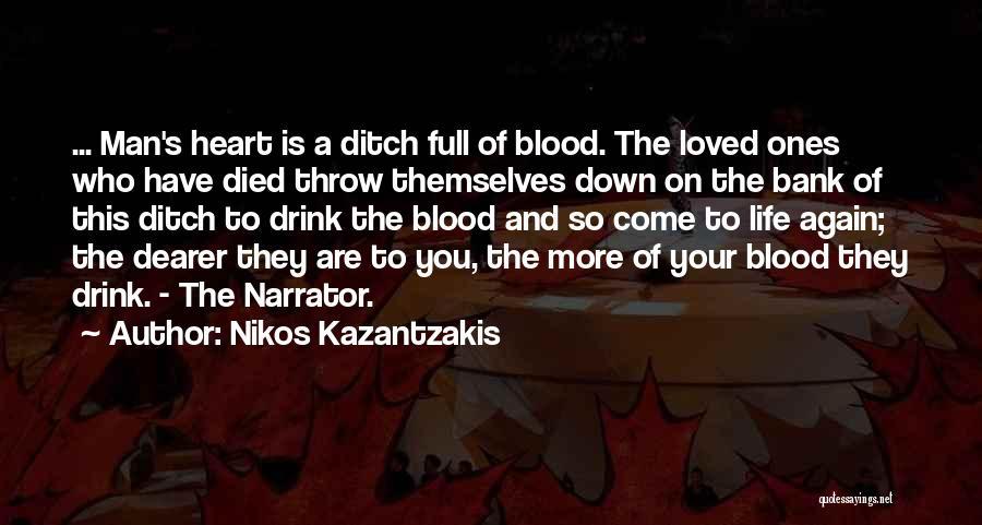 Love You Forever More Quotes By Nikos Kazantzakis