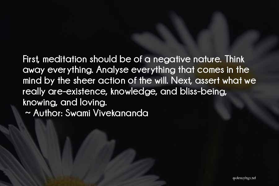 Loving Nature Quotes By Swami Vivekananda