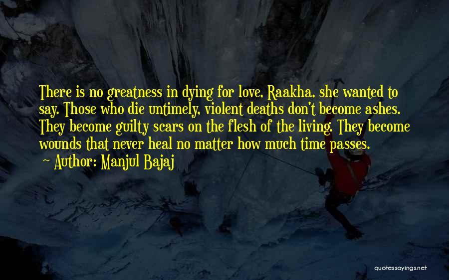Manjul Bajaj Quotes 2113717