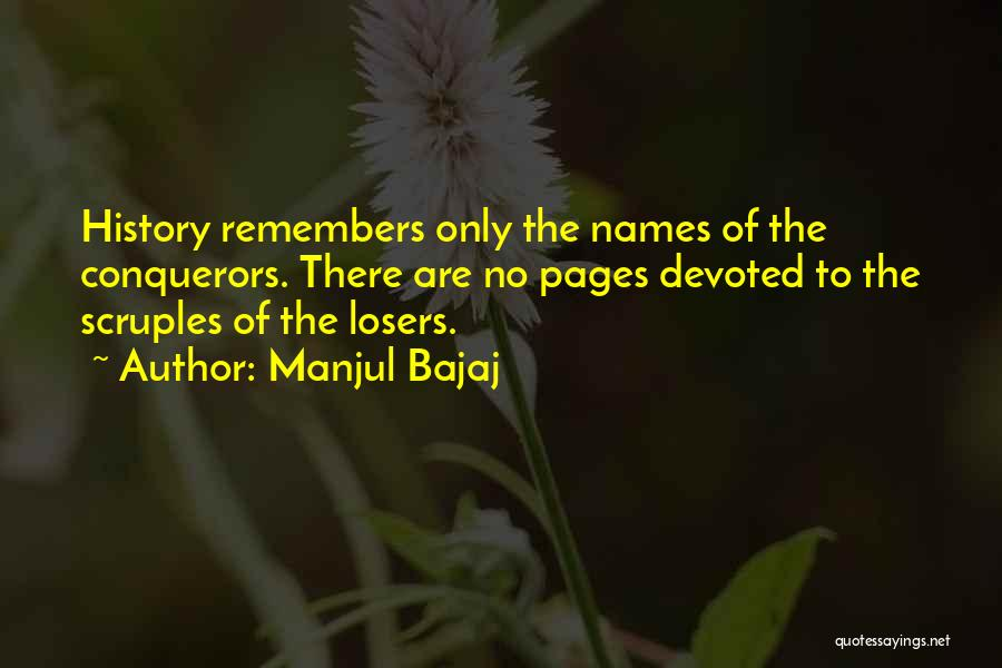 Manjul Bajaj Quotes 409345