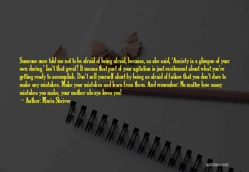 Maria Shriver Quotes 1936407