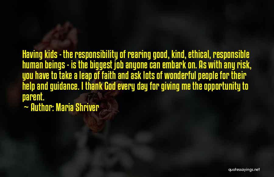 Maria Shriver Quotes 594693