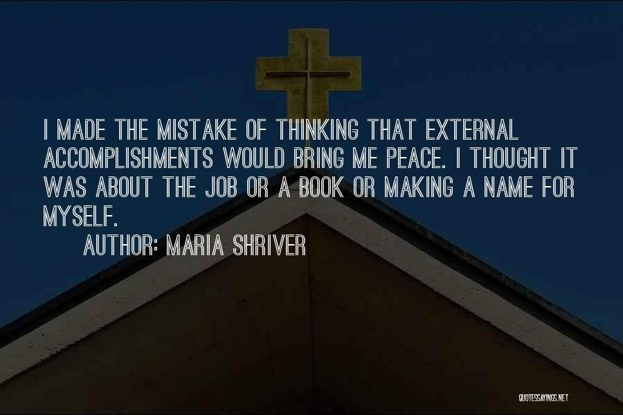 Maria Shriver Quotes 929672