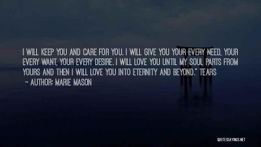 Marie Mason Quotes 311944
