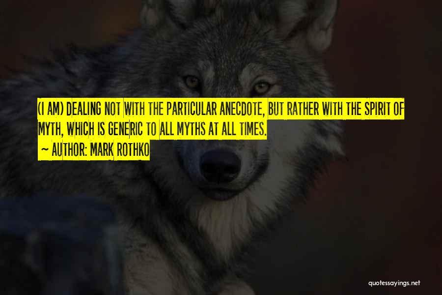 Mark Rothko Quotes 2057331