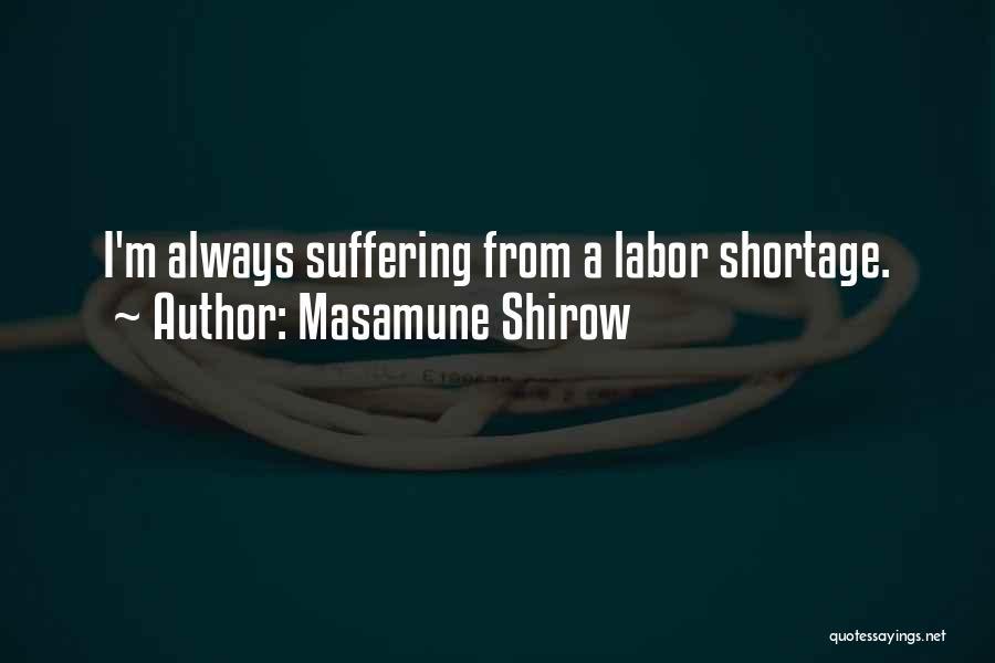 Masamune Shirow Quotes 943861