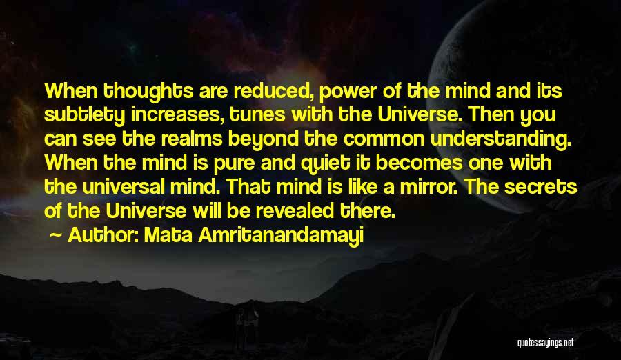Mata Amritanandamayi Quotes 1087759