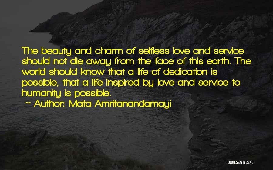 Mata Amritanandamayi Quotes 1126363