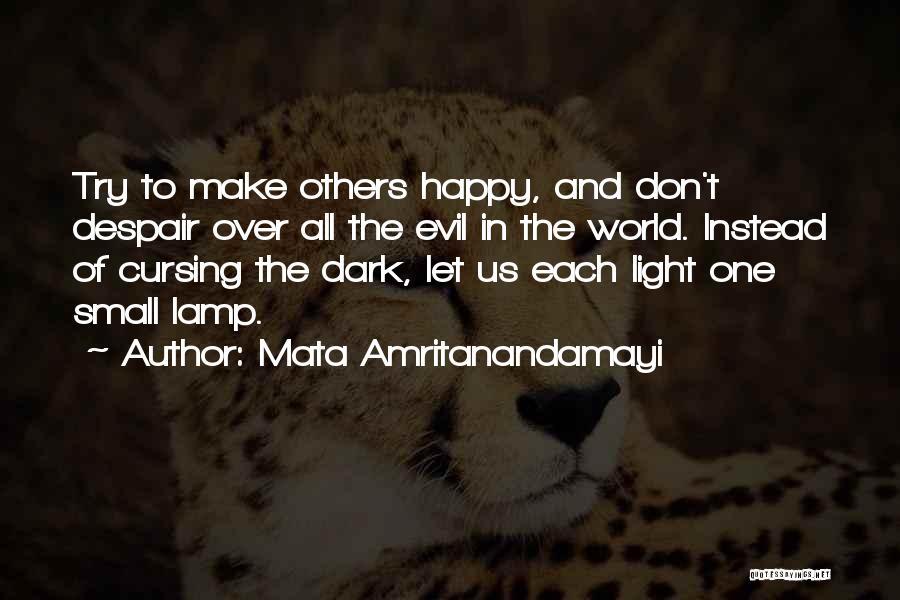 Mata Amritanandamayi Quotes 1168752