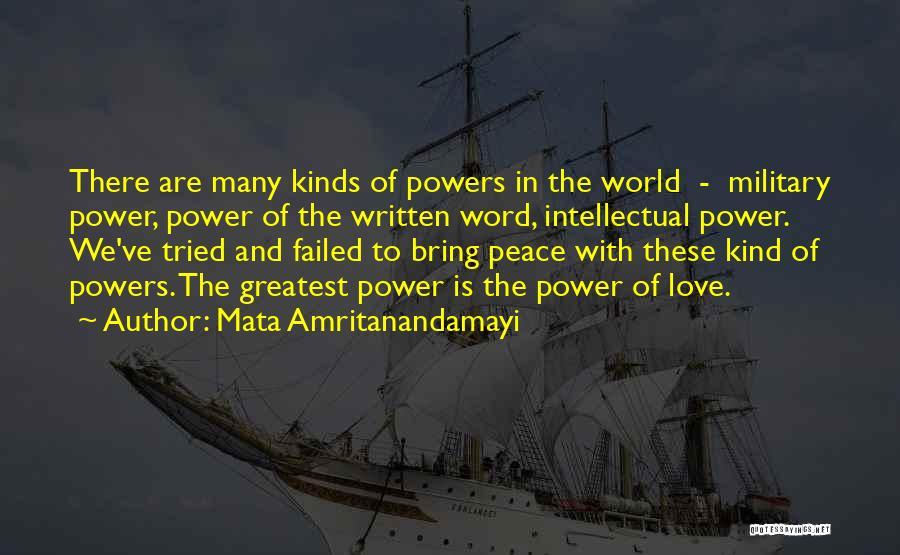 Mata Amritanandamayi Quotes 1344037