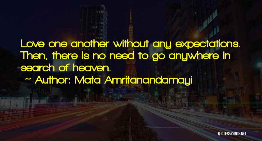 Mata Amritanandamayi Quotes 1474891