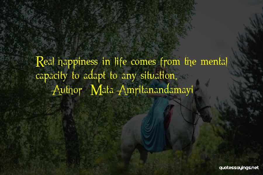 Mata Amritanandamayi Quotes 1535135