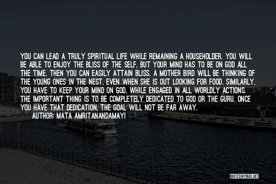 Mata Amritanandamayi Quotes 1798474