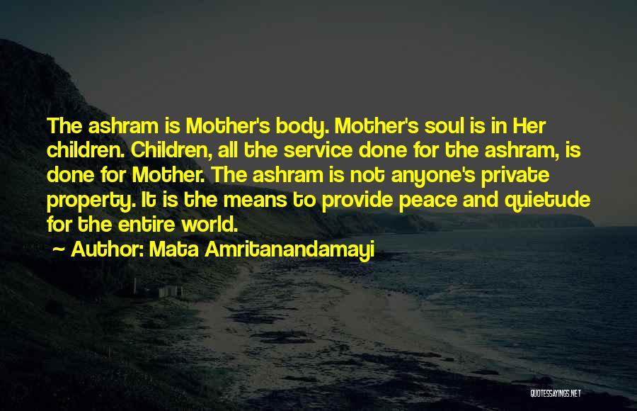 Mata Amritanandamayi Quotes 1923409