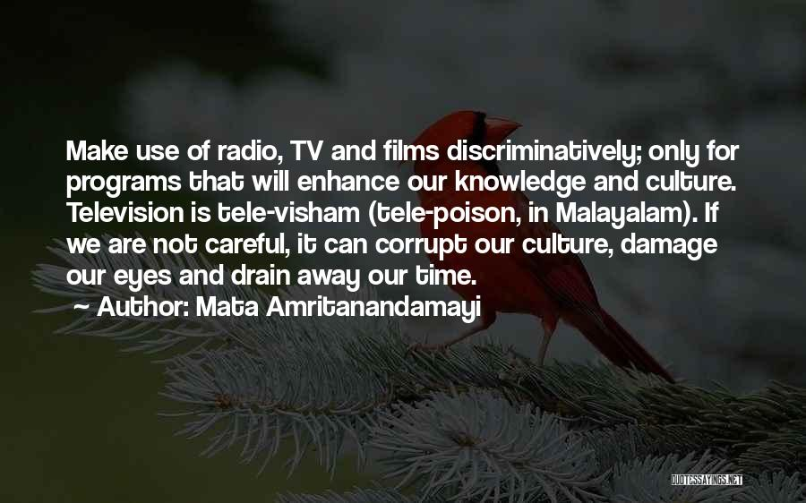Mata Amritanandamayi Quotes 2001680