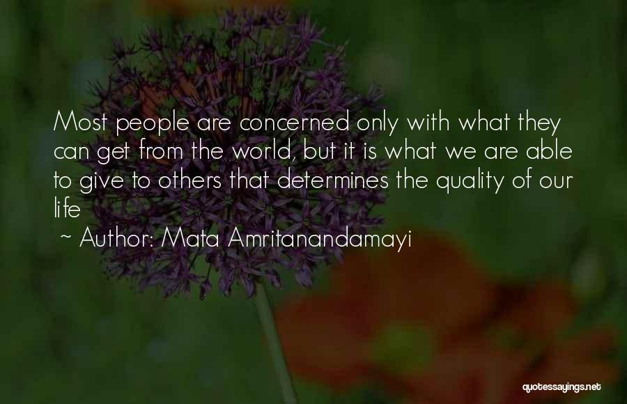Mata Amritanandamayi Quotes 348278