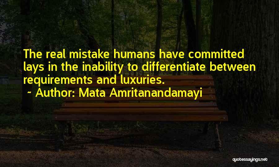 Mata Amritanandamayi Quotes 875641